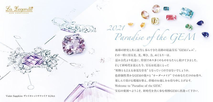 Paradise of the GEM